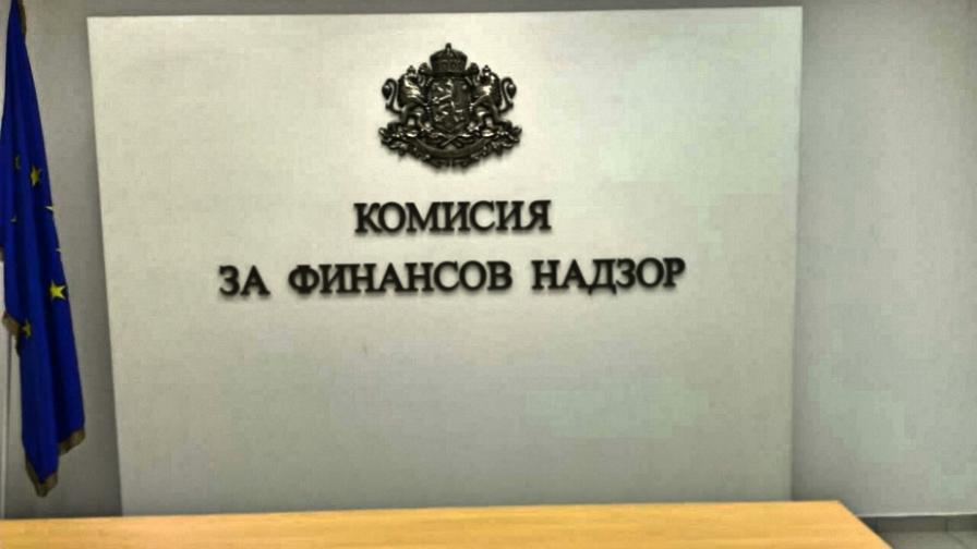 НС одобри процедурните правила за избор на зам.-председател и член на КФН