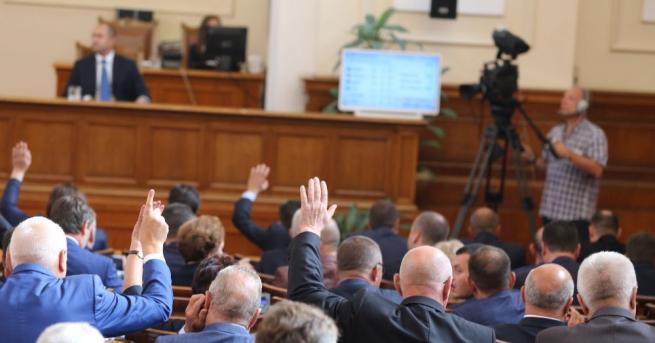 Парламентът прие на второ четене промени в Закона за енергетиката,