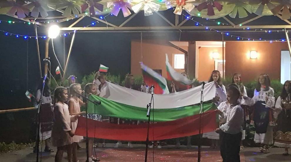 С концерт, изложба и пищна заря закриха лятото в село Победа
