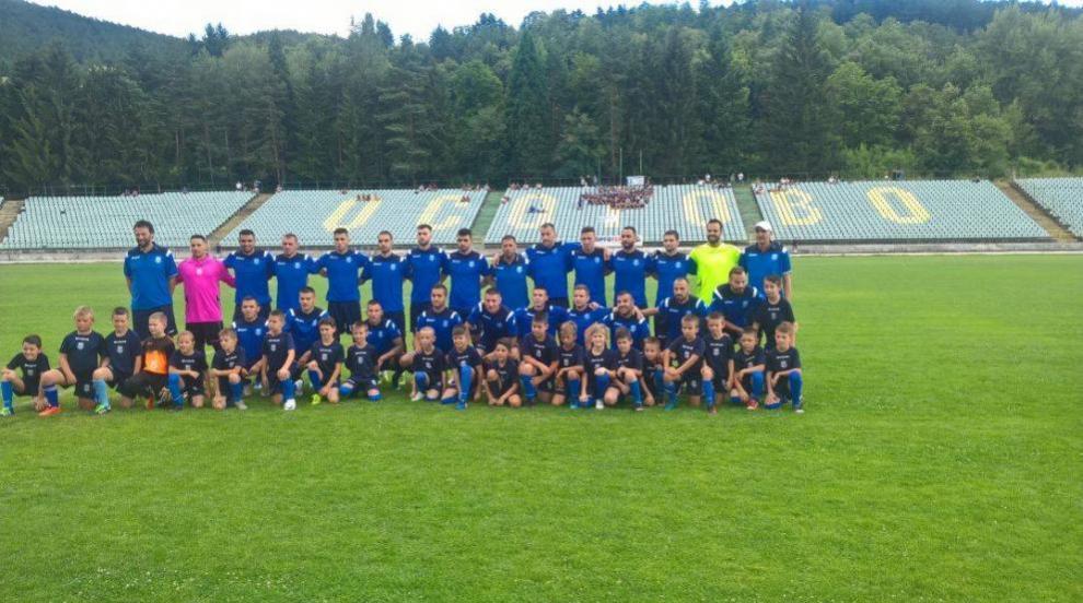 С мисия за първа домакинска победа, ФК Кюстендил посреща Чавдар- Етрополе