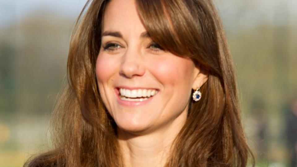 Честит Рожден ден, Кейт!