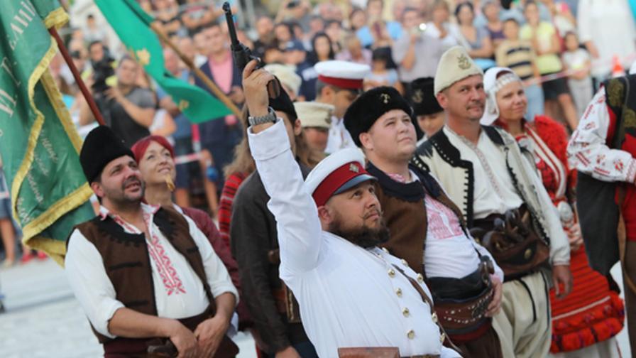 <p>България празнува Съединението си</p>