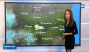Прогноза за времето (07.09.2019 - централна емисия)