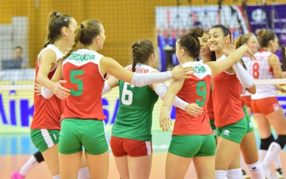 България с първа загуба на волейболния Мондиал