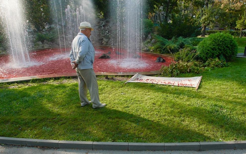 фонтан в червено в София