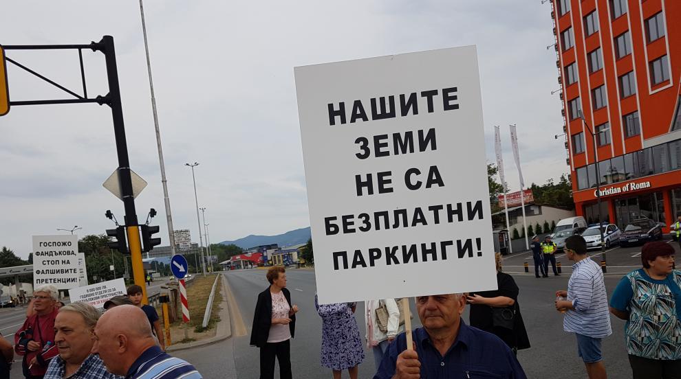 """Жители на """"Горубляне"""" отново протестират на """"Цариградско шосе"""" в София..."""