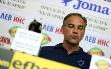 Трима българи ще играят многобой на световното по спортна гимнастика