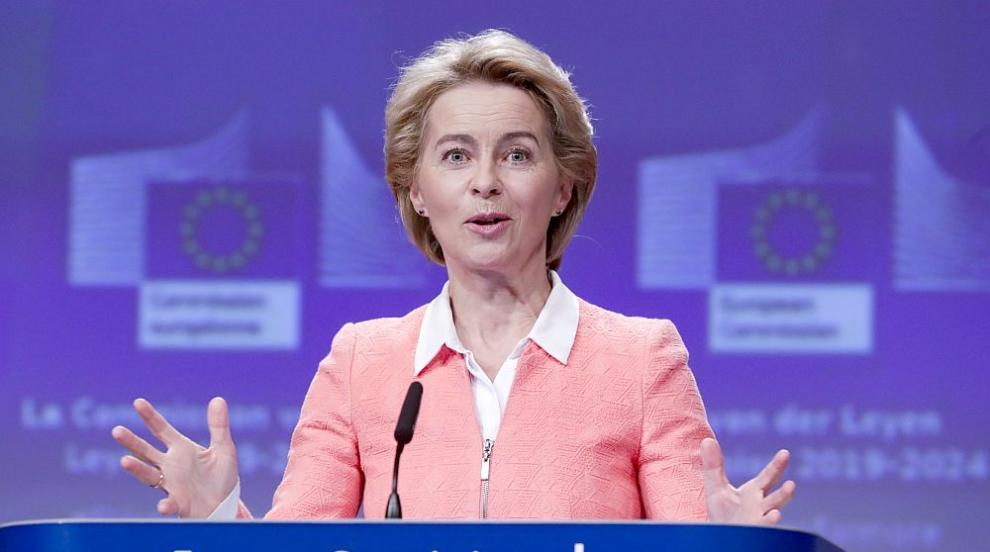 Името на един от ресорите в бъдещата Еврокомисия предизвика напрежение