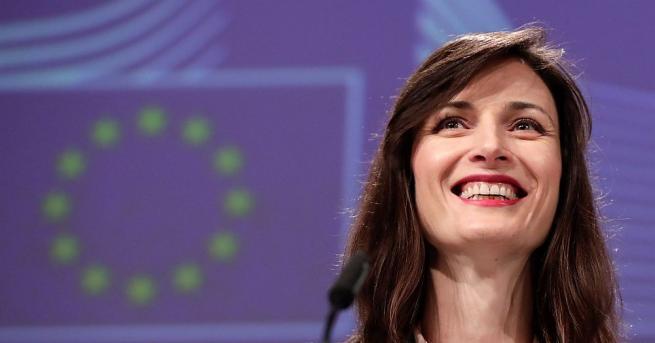 В Европейския парламент в Брюксел започна изслушването на Мария Габриел,
