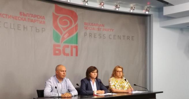 БСП определи вчерашните разпити на членове на Движение