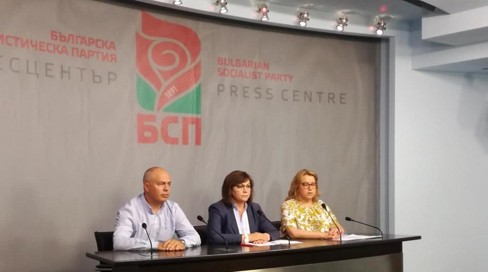 Подкрепа за Мая Манолова в началото на Националния съвет на БСП