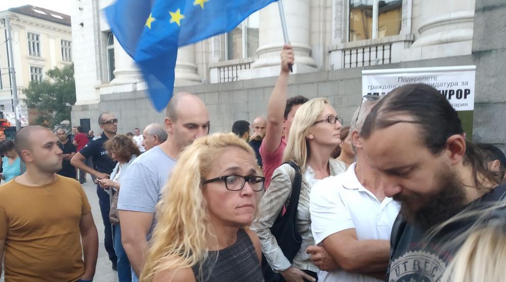 Два марша в София -