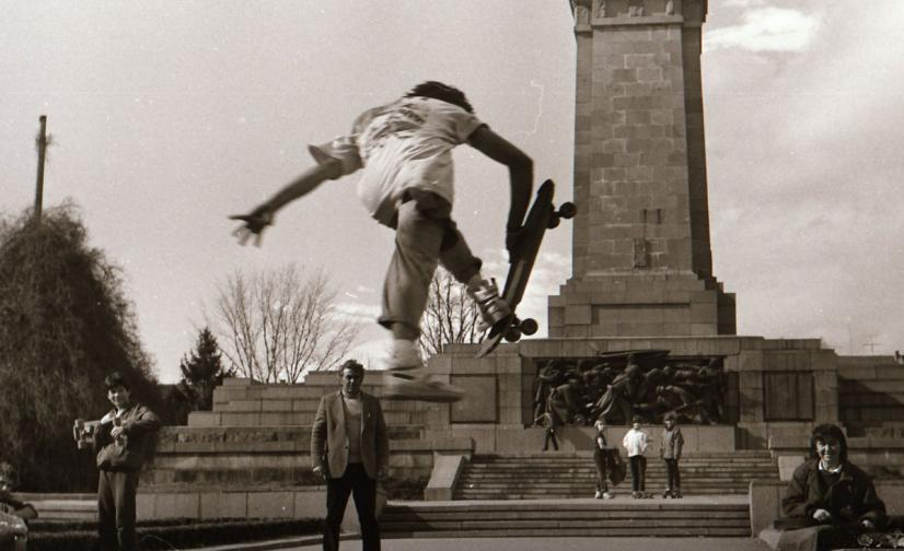 Вдъхновените Мартин Младенов изложба скейтъри
