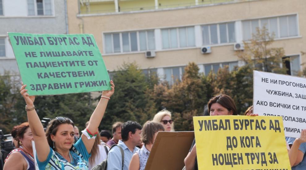 Пореден протест на медицинските сестри в София