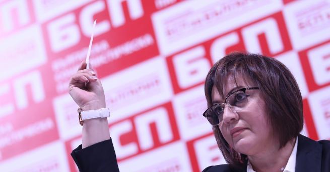 Соцлидерката Корнелия Нинова се съгласи, че Мая Манолова би победила