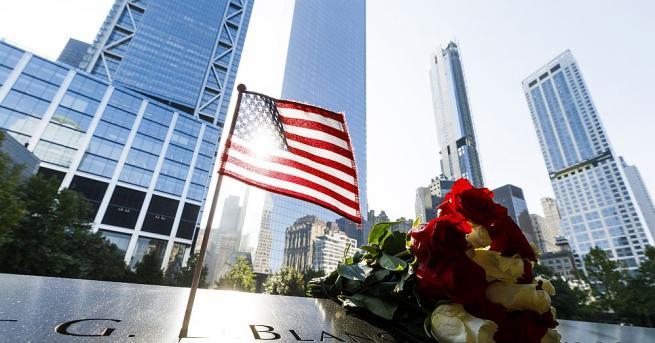 Американците отбелязват днес годишнината от терористичните нападения на 11 септември
