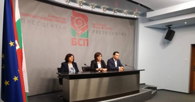 БСП подкрепи кандидатурата на Мая Манолова за кмет на София.Решението