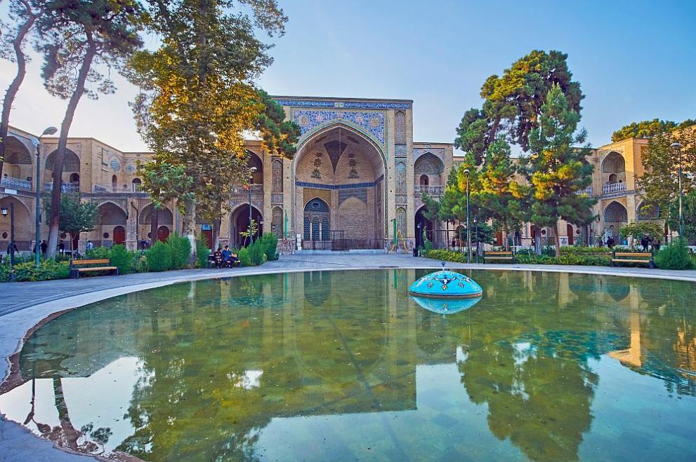 Иран университет