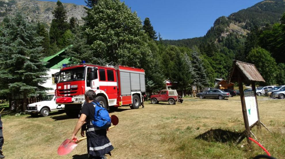 Пожарът край Сухото езеро в Рила е пред потушаване