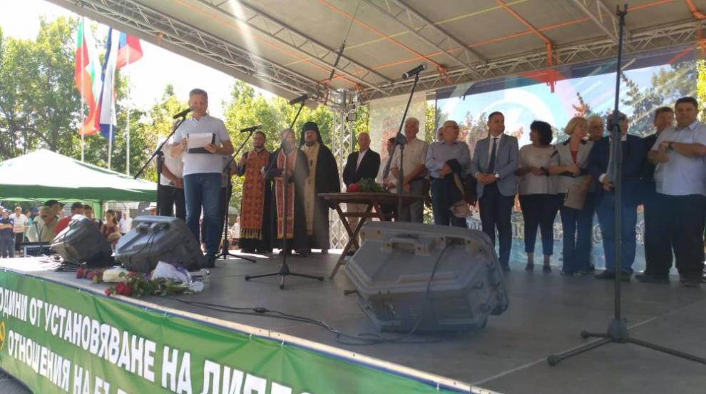 Обвиненият в шпионаж Малинов оглави събора на русофилите (СНИМКИ)