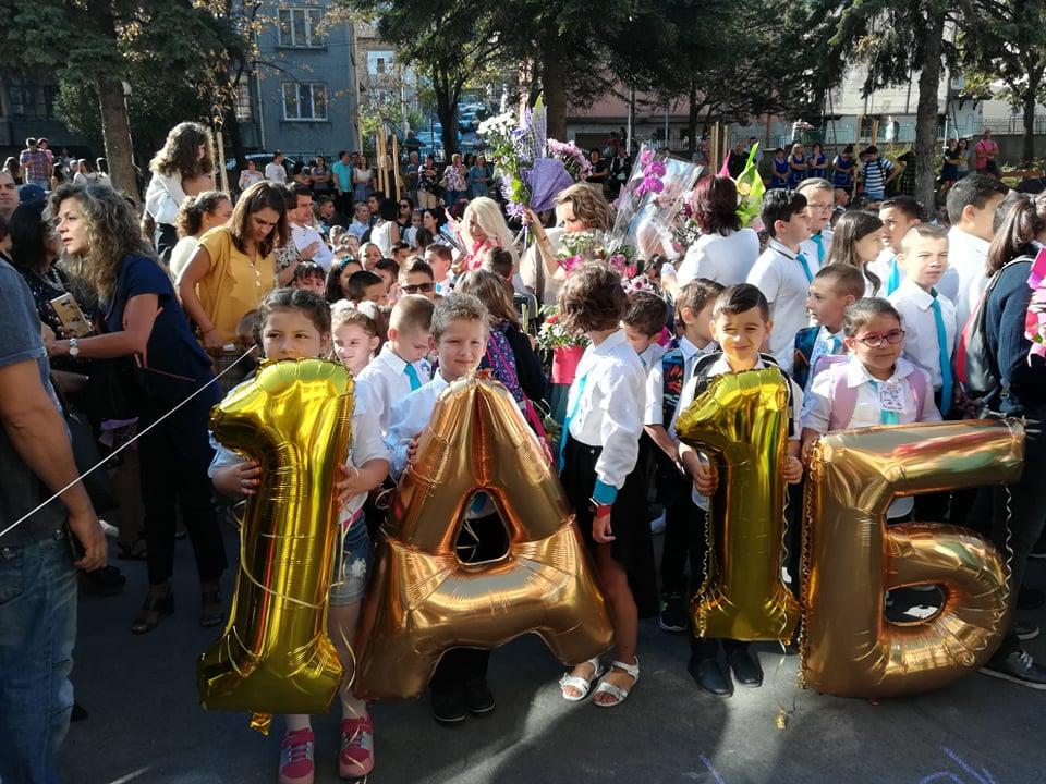 8 360 ученици прекрачват прага на училищата в община Шумен днес