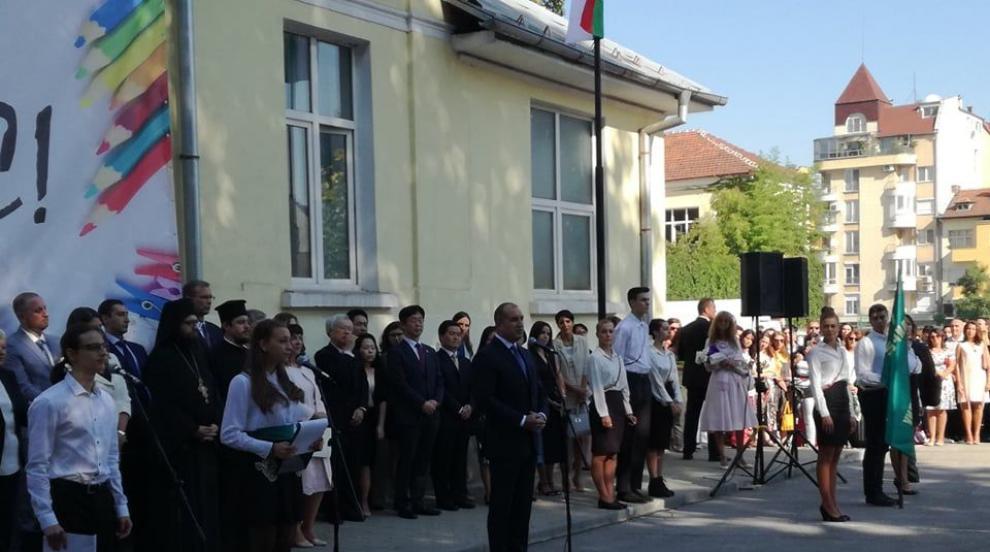 Президентът Румен Радев поздрави учениците за първия учебен ден
