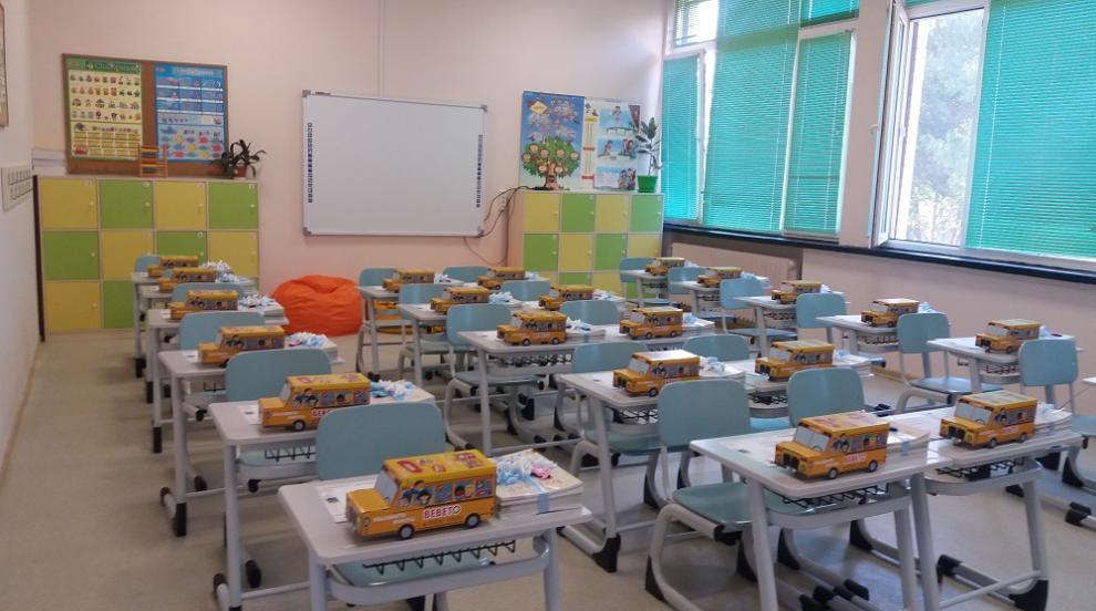 Първокласно начало за 2 000 деца в Бургас