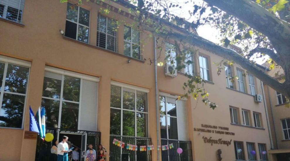 Връчиха ключовете на музиката и знанието на първокласници в Пловдив (СНИМКИ)