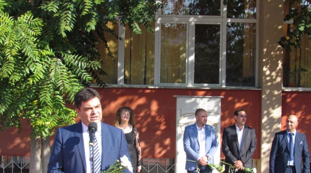 Кметът Иво Димов откри новата учебна година в ОУ
