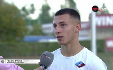 Георги Русев: Важно е за мен да бележа, Септември играе атакуващ футбол