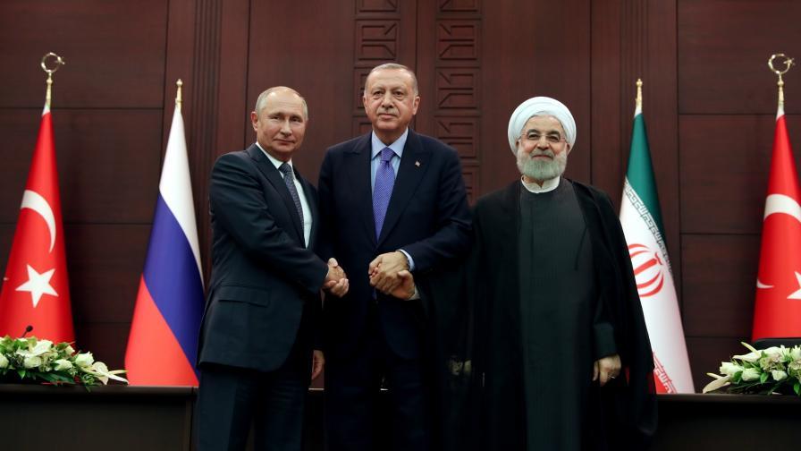 Владимир Путин, Режеп Ердоган и Хасан Рохани