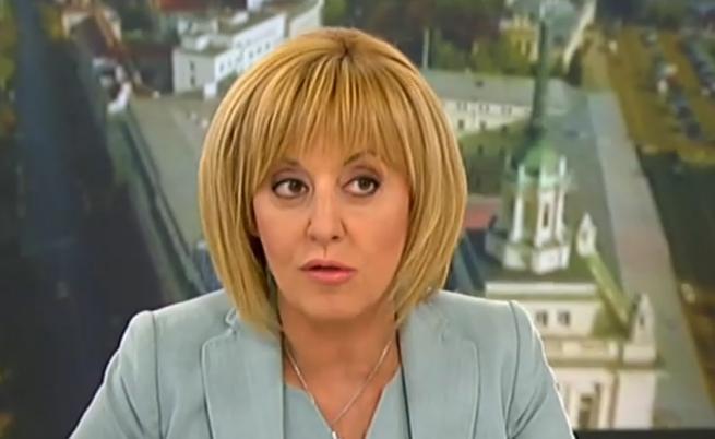 Мая Манолова: Подкрепата ми за Пеевски беше грешка