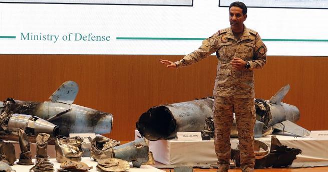Саудитската армия показа оръжията, използвани за атака срещу рафинериите в