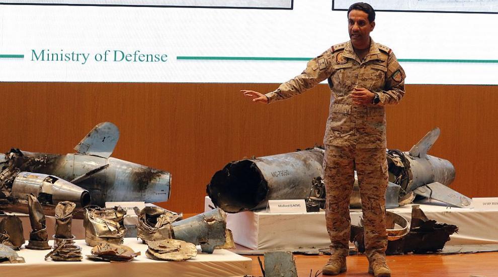 Показаха оръжията от атаката на рафинериите в Саудитска Арабия (Снимки)