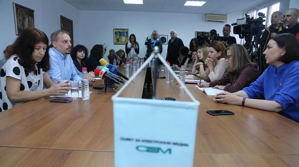 Журналисти от БНР поискаха СЕМ да смени ръководството