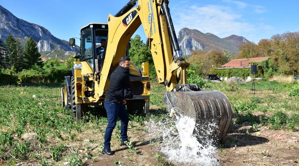Започва изграждането на модерен спортен комплекс във Враца