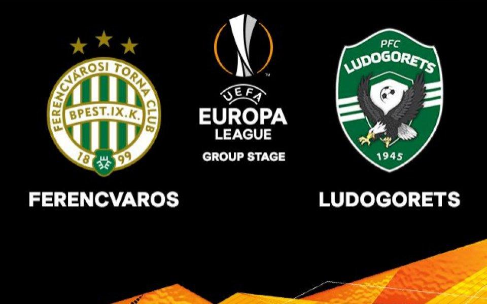 От днес ПФК Лудогорец стартира продажбата на билети за мача