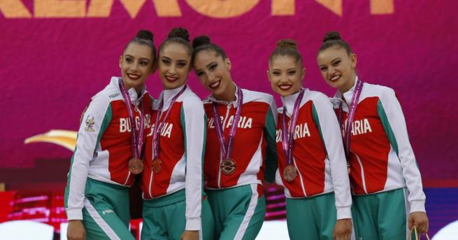 Българският ансамбъл, в състав Симона Дянкова, Стефани Кирякова, Мадлен Радуканова,