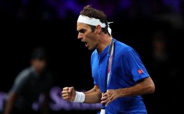 Федерер пречупи Кирьос и върна аванса на отбор Европа