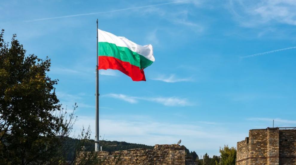 111 години независима България (ВИДЕО/СНИМКИ)