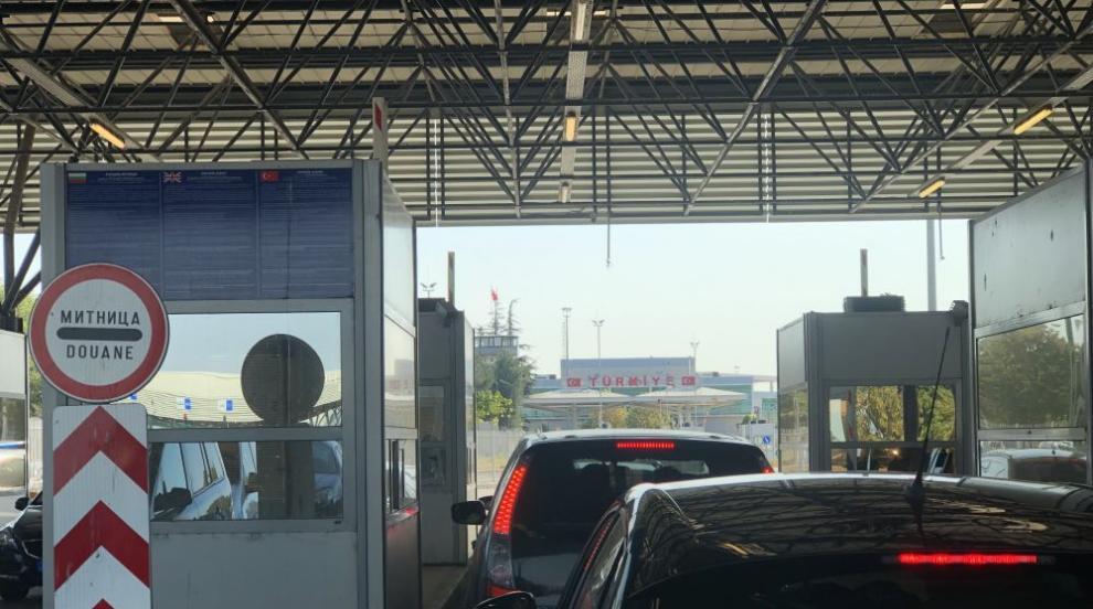 Задръстване на границата с Турция, турските пунктове спряха работа (ВИДЕО)