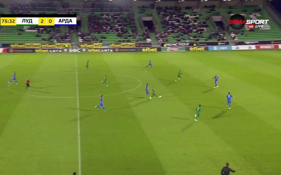Лудогорец постигна рутинна победа с 2:0 срещу Арда Кърджали в