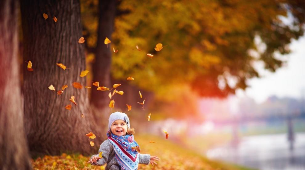 Есента идва със слънце