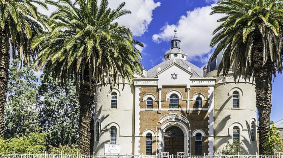 Започва строежът на първата синагога в Обединените...
