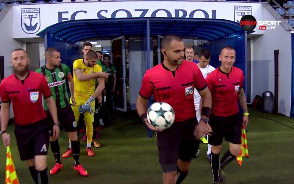 Елитни съдии от efbet Лига свирят мача между Левски и Севлиево лейдис