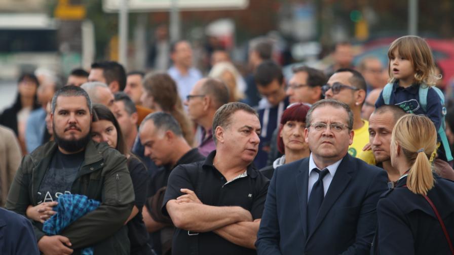 Протест срещу Гешев в центъра на София