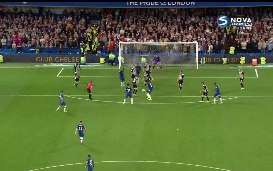 Челси поведе с 5:1 срещу състава на Гримзби Таун в