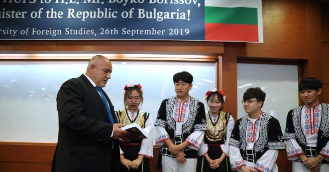 Министър-председателят Бойко Борисов беше удостоен с почетен знак за принос