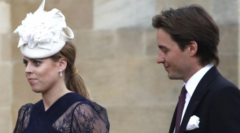 Как изглежда сватбата на принцеса Беатрис в...