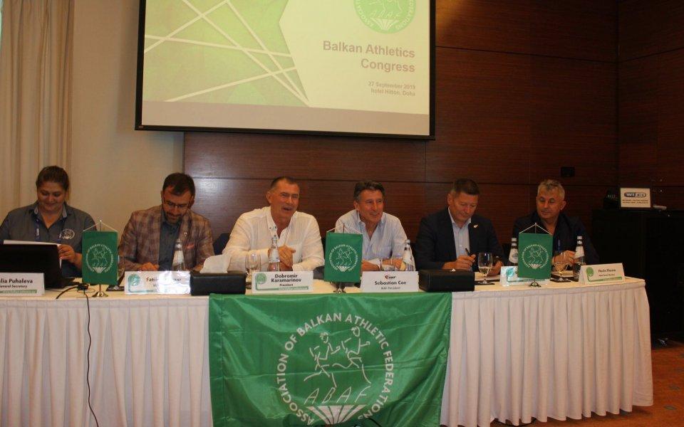 Преизбраха Карамаринов за шеф на балканската асоциация
